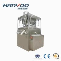 Buy cheap ZP-35/37D Automatic Rotary Tablet Press Machine product