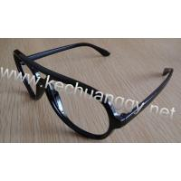 Buy cheap Novelty/Funny glasses Y0936 black frame glasses from wholesalers