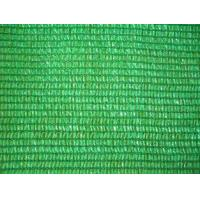 Buy cheap Hdpe Raschel Knitted Netting Greenhouse Fence Netting With Anti Uv from wholesalers