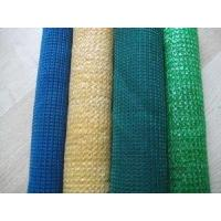 Buy cheap Vegetable Greenhouse Shade Net Cloth , Hdpe Raschel Knitted Netting from wholesalers