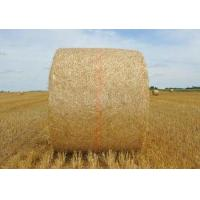 Buy cheap White Hdpe Bale Net Wrap With UV Protection , 6gsm - 12gsm Weight from wholesalers