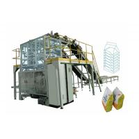Buy cheap Secondary Packaging Machine GFP1S1 Baling Machine from wholesalers