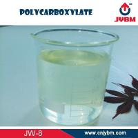 Buy cheap Polycarboxylate Superplasticiz VII from wholesalers