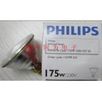 Buy cheap PHILIPS Infrared lamp PAR38 IR Clear 175W/230V E27 ES from wholesalers