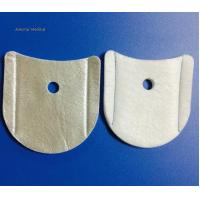 Buy cheap Wound care Tracheostomy Pad from wholesalers