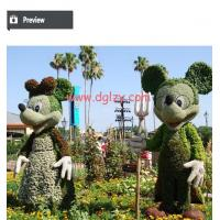 Buy cheap Animal shape grass topiary for graden landcsaping and theme p from wholesalers