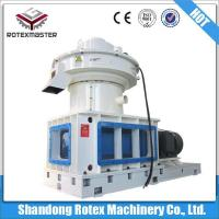 Buy cheap pellets stove compressed wood pellets mill from wholesalers