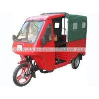 Buy cheap Bajaj Auto Rickshaw Chand Gari passenger motor tricycle BA150ZK-7B from wholesalers