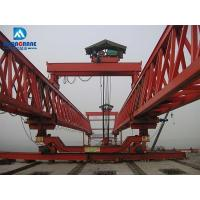 Buy cheap Road Bridge Gantry Crane Bridge Girder Launching Gantry Crane from wholesalers