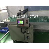 Buy cheap Automatic spraying machine fingerprint oil from wholesalers
