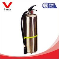 Buy cheap Custom-made Co2 extinguisher cylinder from wholesalers