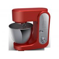 Buy cheap Stand mixer - SM700 from wholesalers