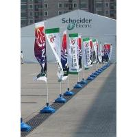 Buy cheap Flag & Pole Series Giant flagpole 3GFP from wholesalers