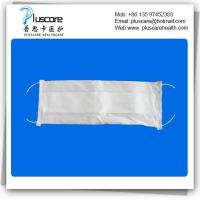 Buy cheap Facewear F6-1 paper mask machine made from wholesalers