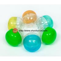 Buy cheap Plastic capsule for toy vending machine,Plastic empty capsule,egg shell from wholesalers