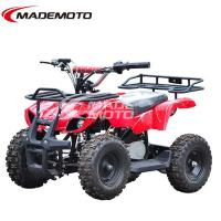 Buy cheap Gas Little Bull 49CC 2 stroke ATV Quad bike for Kids from wholesalers