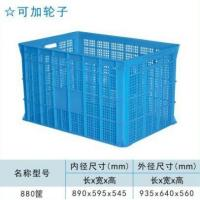 Buy cheap 935x640x560 Mm Plastic Turnover Crate For Vegetable from wholesalers