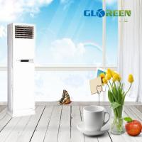 Buy cheap Split Free standing Air Conditioner from wholesalers