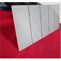 Buy cheap Frosted quartz glass plate from Wholesalers