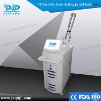 Buy cheap 755 Alexandrite Laser China Alexandrite 755 Laser from wholesalers