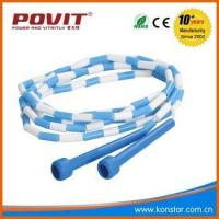 Buy cheap Jump rope Sports beaded skipping rope/jump rope from wholesalers