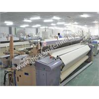Buy cheap Air Jet Loom Machine from wholesalers