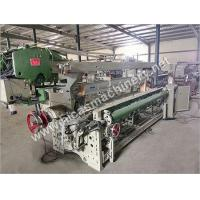 Buy cheap Rapier Loom Machine from wholesalers