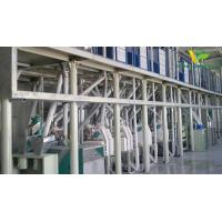 Buy cheap Bean Preliminary Cleaning Equipment Soybean Cleaning Machine from wholesalers