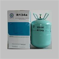 Buy cheap RFC-134a(1,1,1,2-TETRAFLUOROETHANE R134A) product