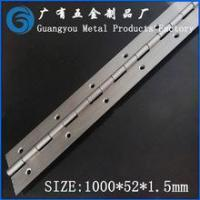 Buy cheap 1000*52*1.5mm Top Rated Stainless Steel 304 Piano Hinges from wholesalers