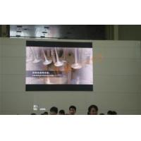 Buy cheap Indoor LED Display P5 Indoor LED Wall product