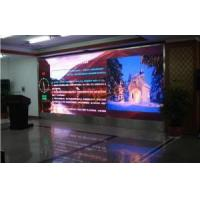 Buy cheap Indoor LED Display P7.62 Indoor Video Wall product