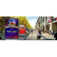 Buy cheap LED Advertising Player 85 Inch P5 AD Player product