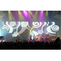 Buy cheap Indoor LED Display P2.5 LED Indoor Screen product