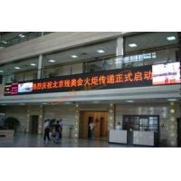 Buy cheap Indoor LED Display P4 Indoor LED Display product
