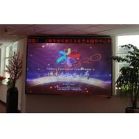 Buy cheap Indoor LED Display P6 Indoor LED Display Wall product