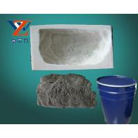 Buy cheap Concrete molds Silicone product