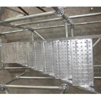 Buy cheap Scaffold from Wholesalers