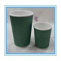 Buy cheap paper cup supplier Model:TL001 from wholesalers