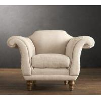 Buy cheap French Style Lounge Beach Sofa Chair Single Seater Sofa Living Room Sectional Sofa from wholesalers