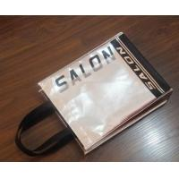 Buy cheap nonwoven lamination coated bag from wholesalers