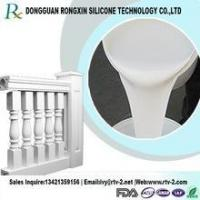 Buy cheap manufacture of liquid silicone rubber low price ornamental silicone for garden from wholesalers