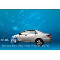 Buy cheap Car invisible lock from wholesalers