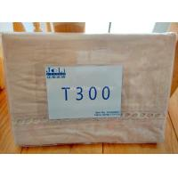 Buy cheap 100% cotton T300 thread count home and hotel embroidery bedding sheet sets from wholesalers