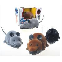 Buy cheap Simulation Plush Electronic Remote control Mouse toy from wholesalers