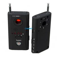 Buy cheap Cell phone signal detector from wholesalers
