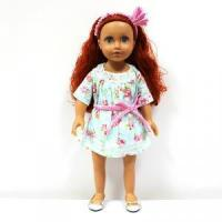 Buy cheap Brown Skin curly hair 18 inch girl toy doll for girls from wholesalers