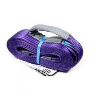 Buy cheap lifting slings,lifting belt sling,polyester webbing sling from wholesalers