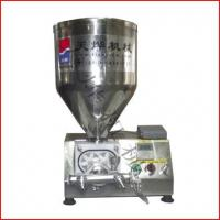 Buy cheap Bakery Equipment TW-306L Continuously Vegetable Washing System(Video) from wholesalers