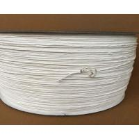 Buy cheap Pure PTFE Yarn -- JT-MPP from wholesalers
